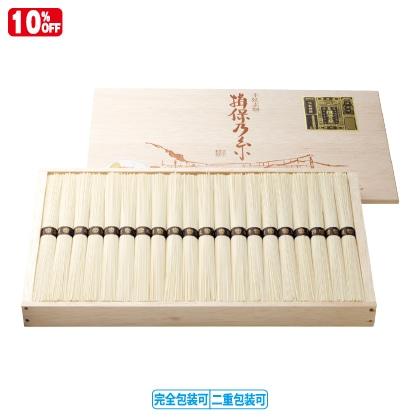 揖保乃糸 特級品 MA−30