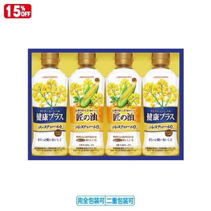 味の素 オイルギフト LPK−20C