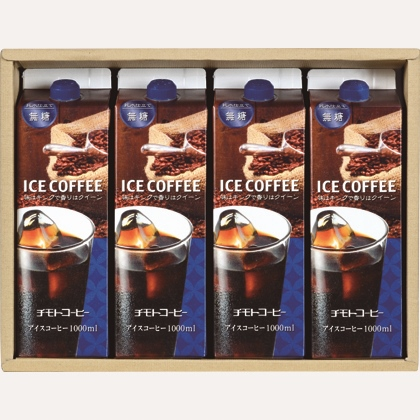 無糖アイスコーヒー