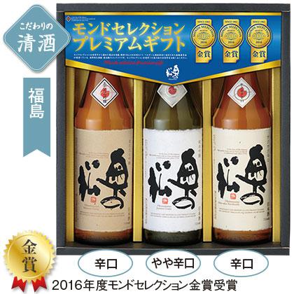 奥の松酒造 奥の松 金賞受賞酒セット