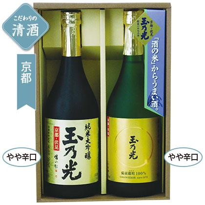 玉乃光酒造 純米大吟醸セット