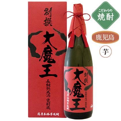浜田酒造 別撰 大魔王