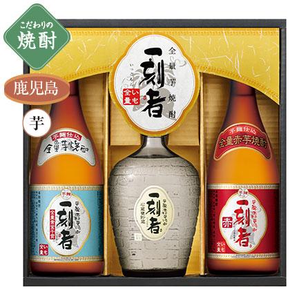 宝酒造 全量芋焼酎「一刻者」3種飲み比べ