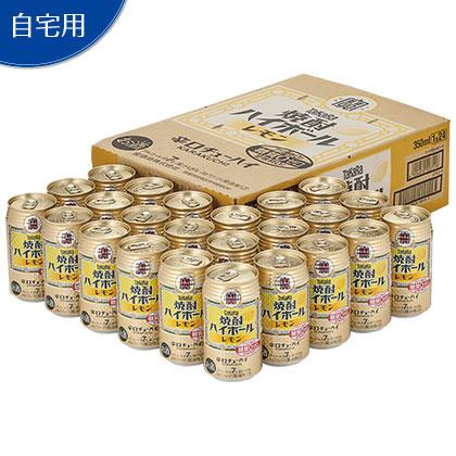 宝酒造 タカラ焼酎ハイボール レモン