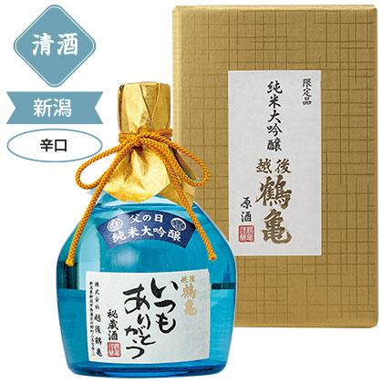 越後鶴亀 純米大吟醸原酒 父の日ラベル/日本酒(アルコール24%以下)