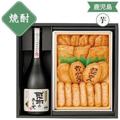 芋焼酎・月揚庵さつまあげ(焼印入り)セット/焼酎(720ml×1本)