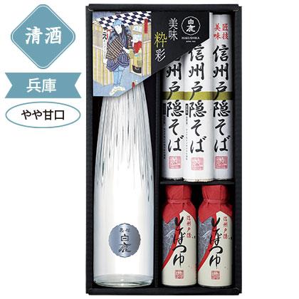 辰馬本家酒造 白鹿 美味粋彩セット/日本酒(アルコール24%以下)