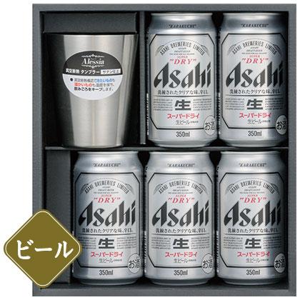 ビアタンブラー+ビール/ビール