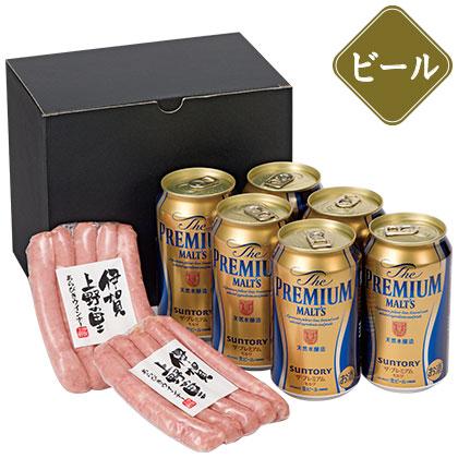 プレミアムビール&ウインナーセット/ビール