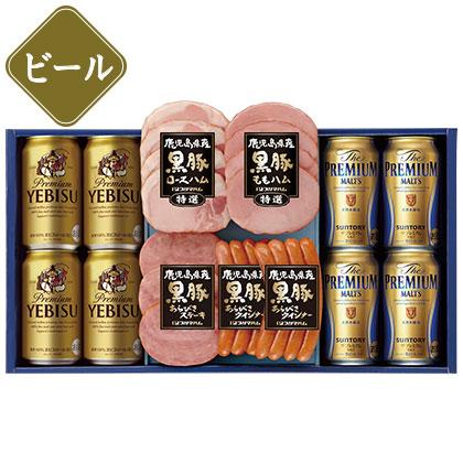 プレミアムビール・鹿児島黒豚ハムセット/ビール