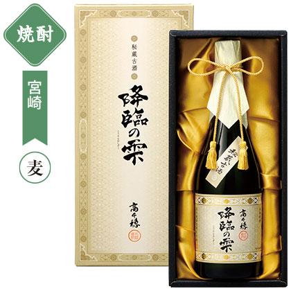 高千穂酒造 降臨の雫/焼酎(720ml×1本)