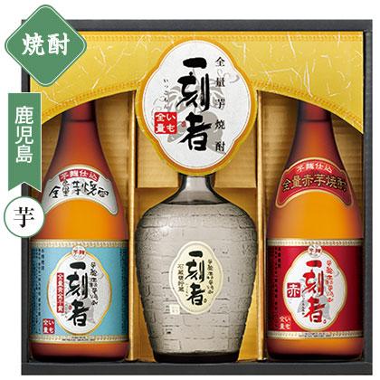 宝酒造 全量芋焼酎「一刻者」3種 飲み比べ/焼酎(720ml×3本)