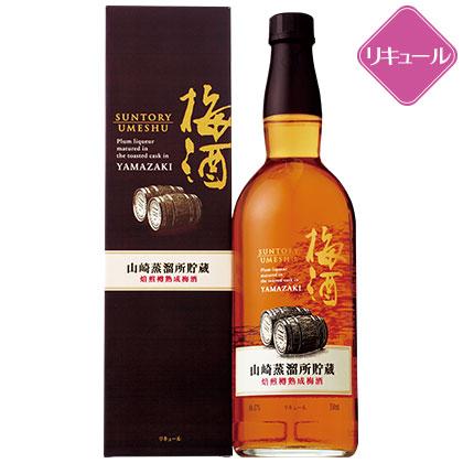 サントリー 山崎蒸溜所貯蔵 焙煎樽熟成梅酒/酒(アルコール24%以下)