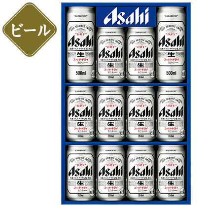 アサヒ スーパードライA/ビール