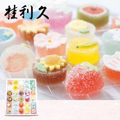 桂利久 嵐山寿楽 ひとくち和菓子