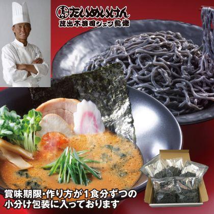 三代目たいめいけん黒つけ麺