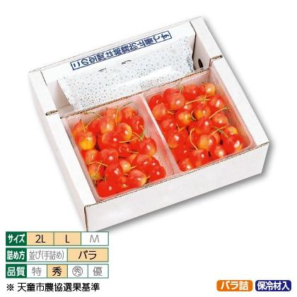 紅秀峰(8)