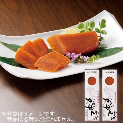 能登からせんじゅ(カラスミ風味)