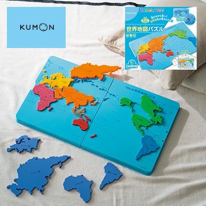 [くもん]世界地図パズル