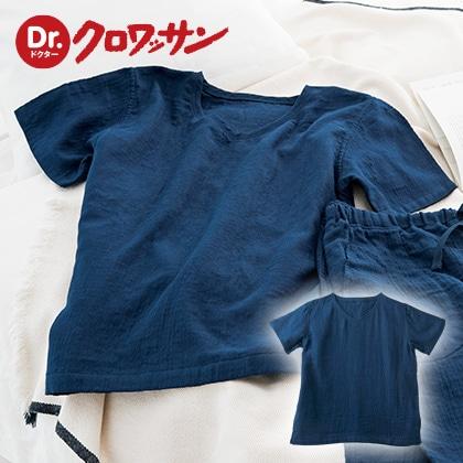 [内野]マシュマロガーゼメンズTシャツ ネイビーL