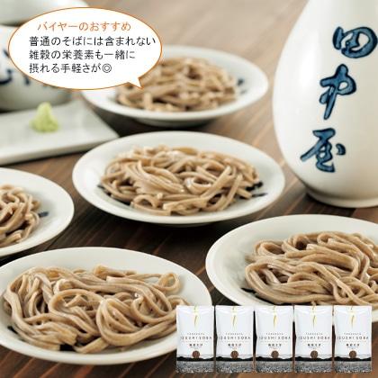 [正覚田中屋]出石 雑穀そば5食