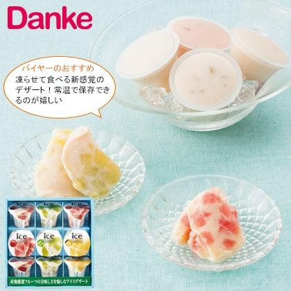 [ダンケ]凍らせて食べるアイスデザート