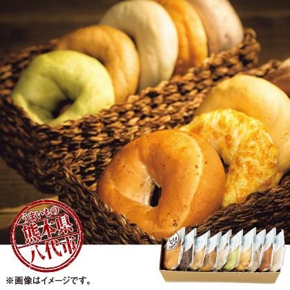 九州産小麦100%の九州ベーグル(10個入)