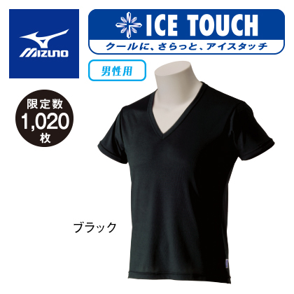 <ミズノ アイスタッチスーパークール>メンズ 半袖VネックTシャツ(ブラック・L)