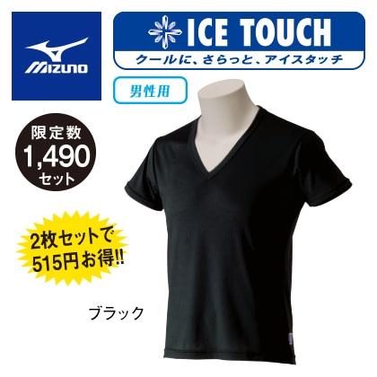 <ミズノ アイスタッチスーパークール>メンズ 半袖VネックTシャツ 2枚セット同色同サイズ(ブラック×2・L)