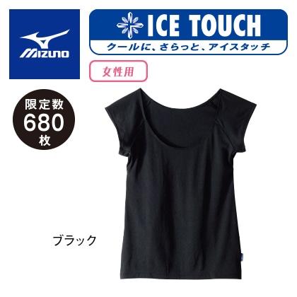 <ミズノ アイスタッチスーパークール>ウイメンズ フレンチスリーブシャツ(ブラック・LL)