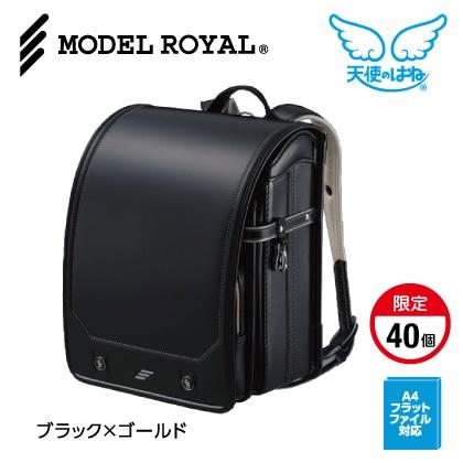 モデルロイヤル ブラック×ゴールド