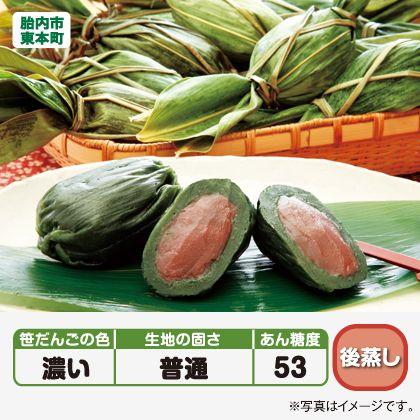 笹だんご(こしあん10個・つぶあん10個)