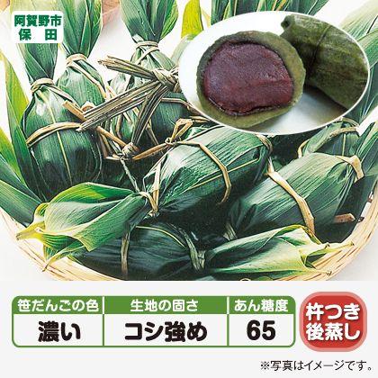 笹だんご(つぶあん20個)