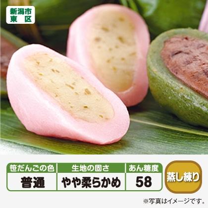 笹ざくら(桜あん15個)