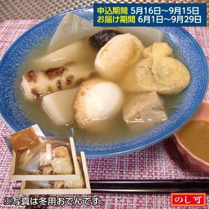 生姜味噌おでん2袋入B(夏用)