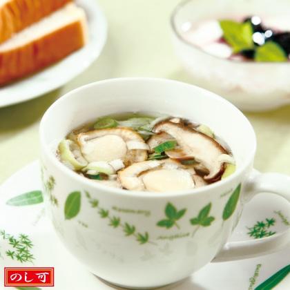 やさしいスープ B(9個入)