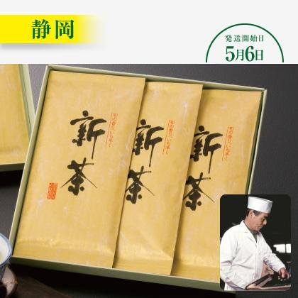 「がんこ職人(R)」おすすめの新茶 3袋セット