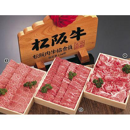 会員限定 松阪牛 カルビ焼肉用