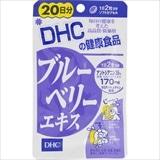 DHC ブルーベリーエキス 40粒 12.4g