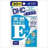DHC 天然ビタミンE(大豆)20日分(20粒)