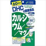 DHC 60日カルシウム/マグ 180粒