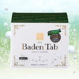[高濃度炭酸入浴剤]薬用Baden Tab(バーデンタブ) 重炭酸湯入浴剤 15g×35錠入り