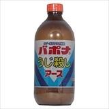 [防除用医薬部外品] バポナ うじ殺し液剤 500ml