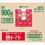 伊藤園 熟トマト トマトジュース 砂糖・食塩不使用 900g×12本(1ケース)