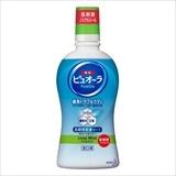 花王 薬用ピュオーラ洗口液 ノンアルコール ライムミント 420ml