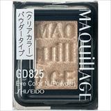 資生堂 マキアージュ アイカラーN (パウダー) GD825 (レフィル) 1.3g