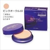 資生堂 リバイタル リフティングエマルジョンパクト ピンクオークル10 (レフィル)