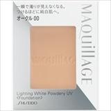 資生堂 マキアージュ ライティング ホワイトパウダリー UV オークル00 (レフィル)