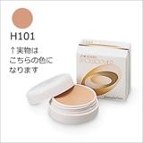 資生堂 スポッツカバー ファウンデイション (部分用) H101