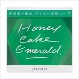 資生堂 ホネケーキ ホネケーキ(エメラルド)NA 100g